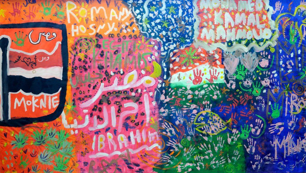 Opera realizzata dai minori stranieri non accompagnati ospiti della Casa della carità durante alcuni laboratori di arte terapia