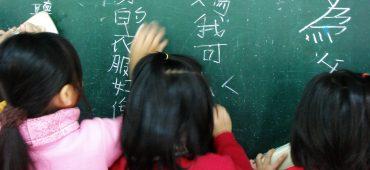 Lo strano caso dei richiedenti asilo cinesi in Italia [1]