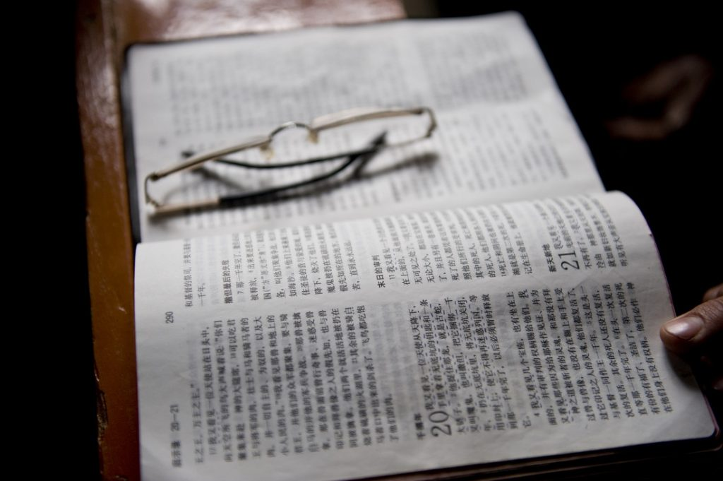 Chinese-Bible-opened