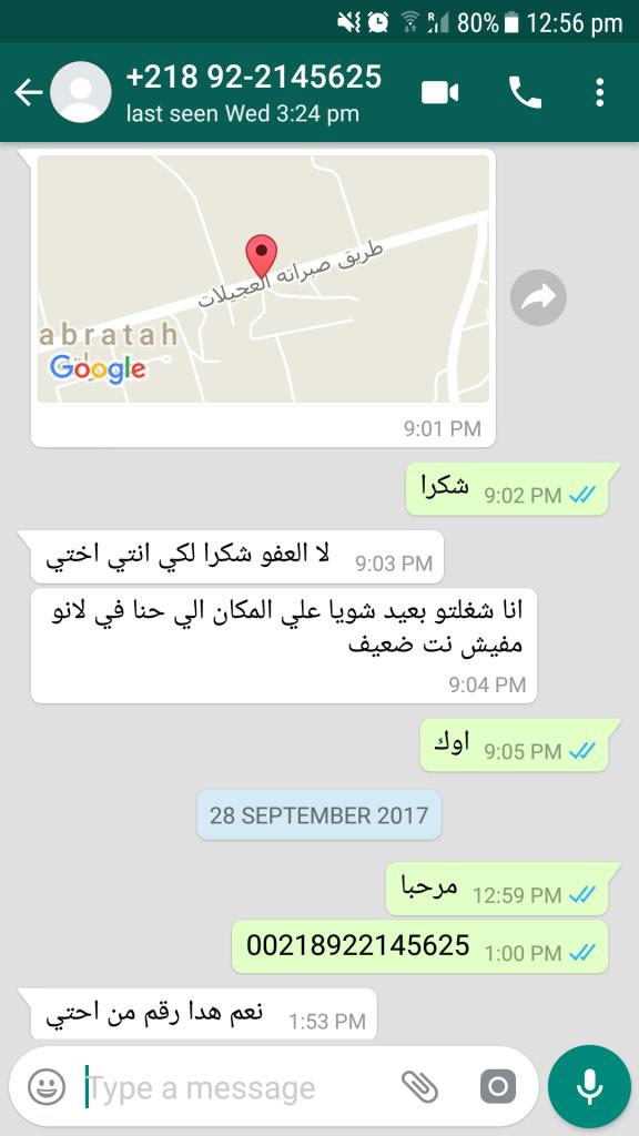 Messaggio su WhatsApp di Jalal con invio della loro posizione, inviata il 21 settembre 2017, nel pieno della battaglia di Sabrata. Jalal si è allontanato da casa per inviarla per cercare una connessione Internet migliore.
